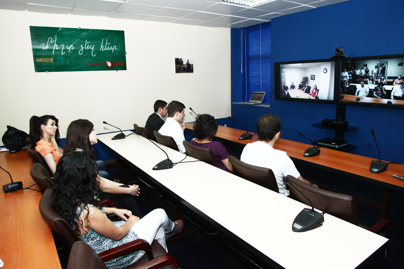 Videoconference_classroom